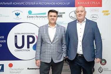 Игорь Пращенко и Юрий Горбань Horeca UP