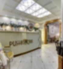 Pushka_INN_hotel_Horeca_UP.jpg