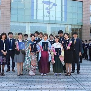 Diploma Celemony