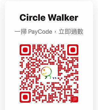 PayMe_PayCode3sm.jpg