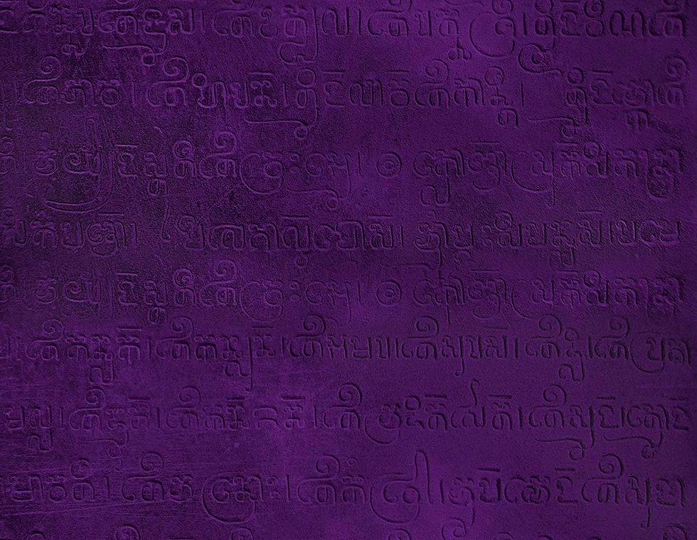 bg-purple-sanskrit seamless2_edited_edit