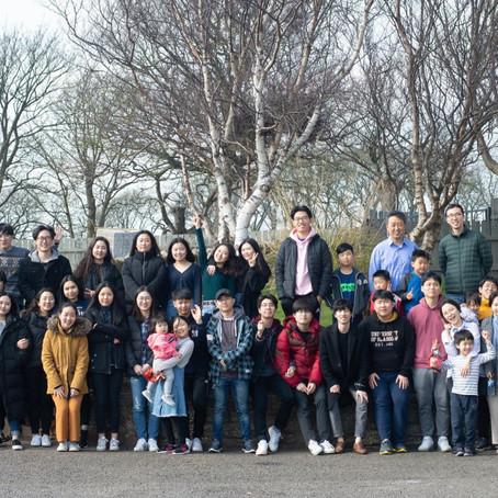 스카이코 청년수련회