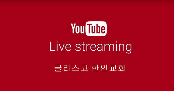마리아youtube-livestreaming-Linux-1024x538.
