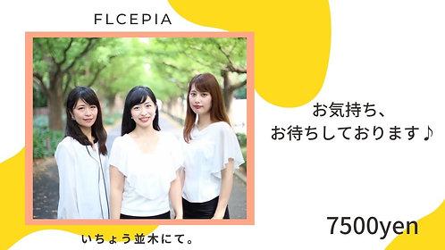 flcepia ~online concert~ 投げ銭 ¥7,500