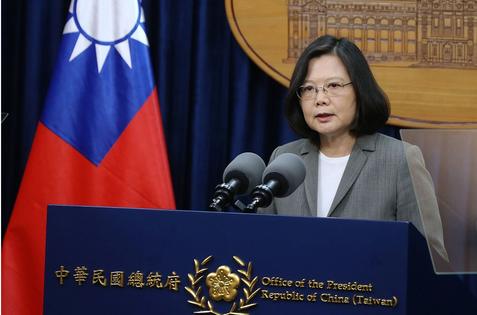 A Woman of Firsts: President Tsai Ing-Wen