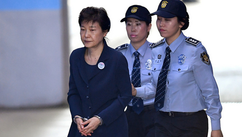 The Rise and Fall of South Korean President Park Guen-hye