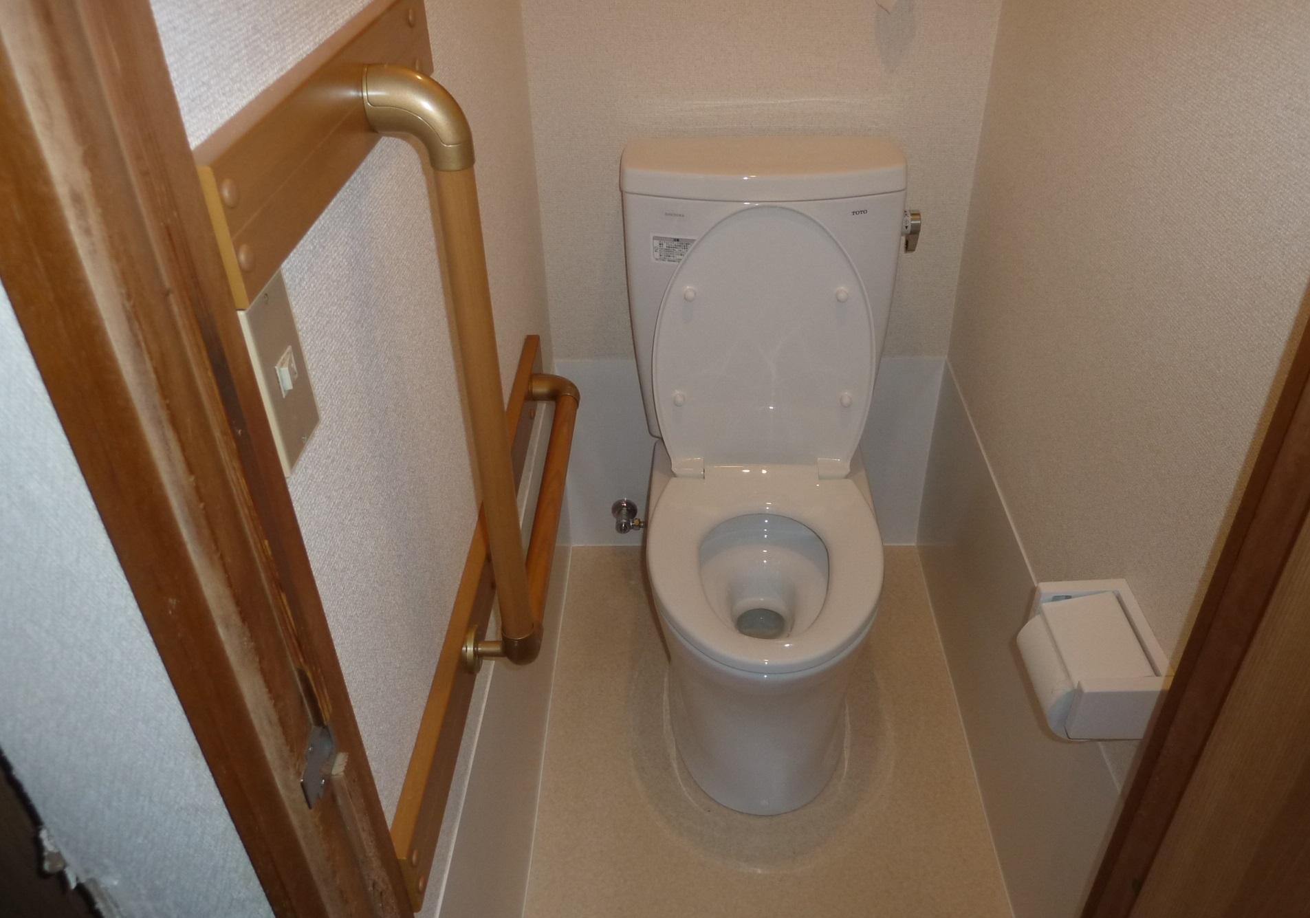 トイレ便器交換・手すり
