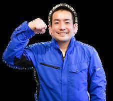 石倉さん2.png