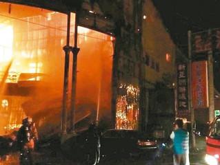 遇到火災 消防員:鐵皮屋很難避難逃生
