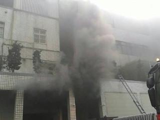 蘆竹工廠火災 救出25人、2狗