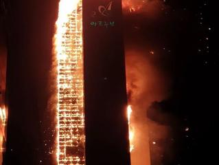 駭人畫面!33層燒成大火柱 南韓蔚山大樓深夜起火 88人送醫【中央社 / 韓國蔚山8日綜合外電報導】