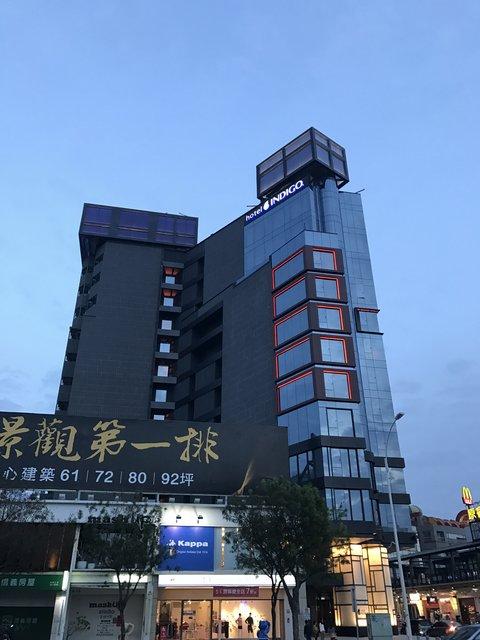 高雄英迪格酒店