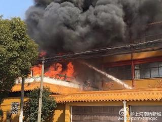 京滬連發兩起火災 上海元代古寺被燒