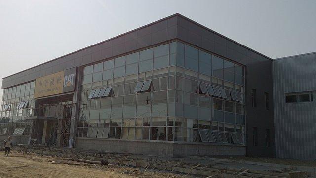 台南中華機械廠