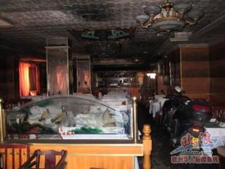 西班牙一中餐館發生火災 所幸無人傷亡