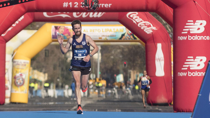 Eneko Agirrezabal 2 horas 16 minutos 32 segundos en la maratón de Sevilla