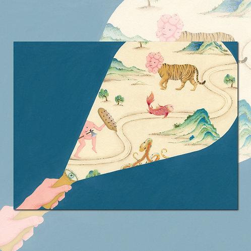 Shan Hai Ching