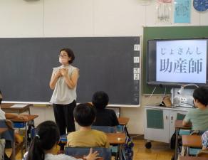 2021/7/13 小学校5年生 特別授業 (国立市)