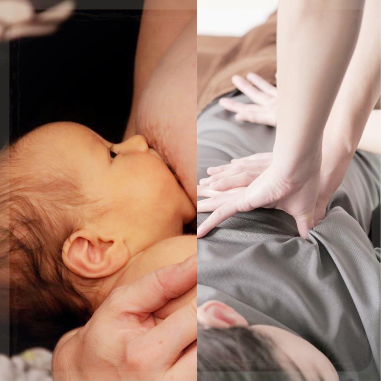 母乳マッサージ+ママの整体