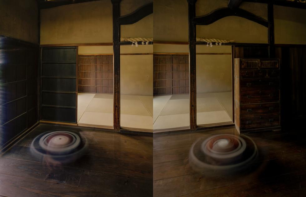 Urawa living museum