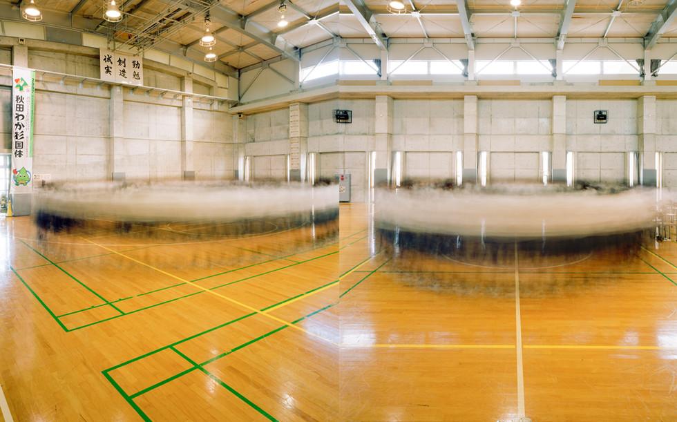 Akita University of Arts Senior High School