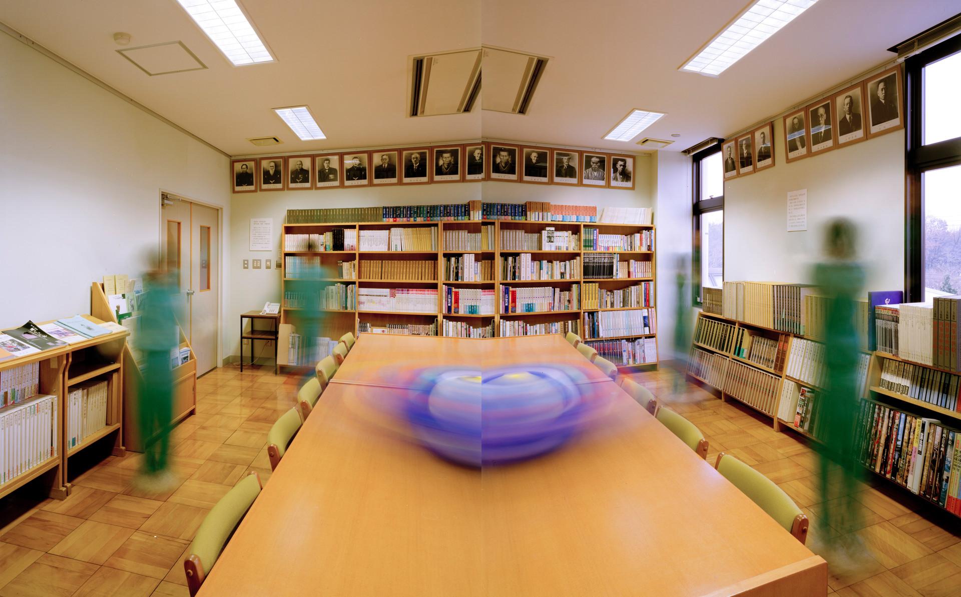 Moroyama History & Folk Museum Saitama