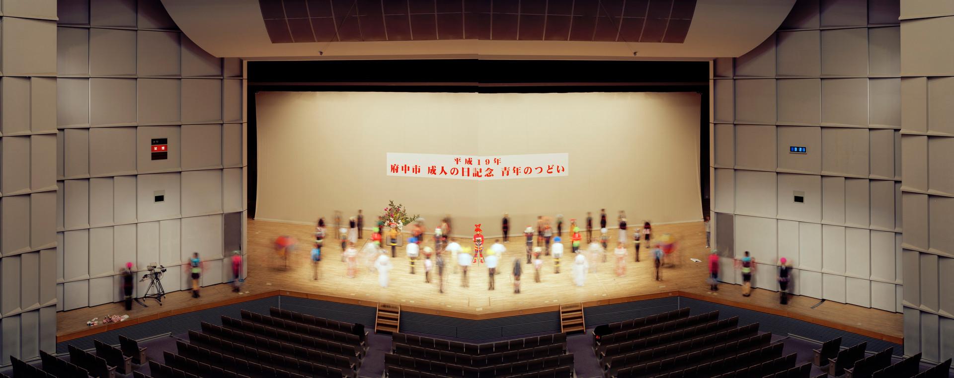 Fuchu no Mori Art Theater