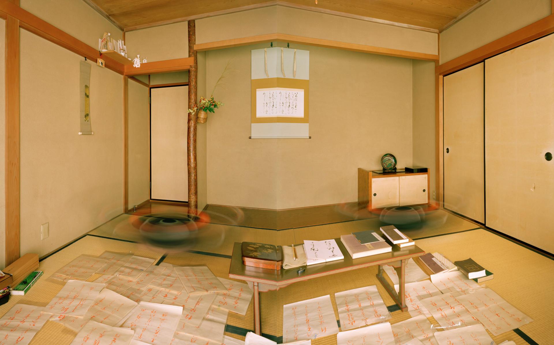 Syouji's House