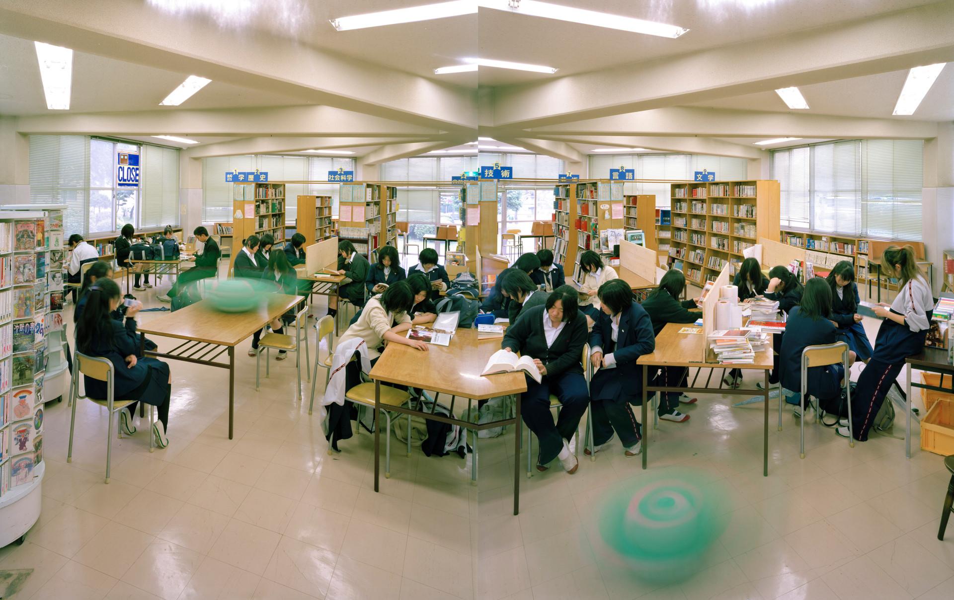 Soubudai High School Kanagawa