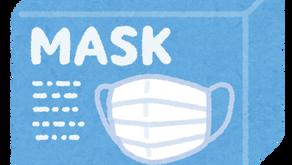 マスクや消毒液の購入費用は医療費控除の対象になりません