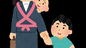 令和2年から未婚のひとり親も減税になります(令和2年度税制改正)