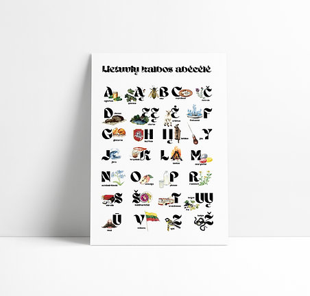 """Lithuanian Alphabet"" Poster (unframed)"