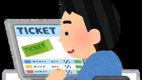 イベント中止で払い戻しを受けないチケット代金は寄付金控除に(コロナ対策税制)
