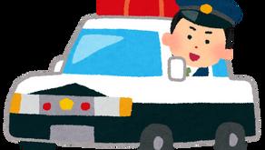 一已こ線橋たもとの国道233号線と仲町通との交差点では、右折禁止に要注意!