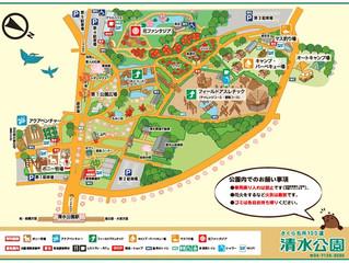 【3/21 KBC関東地区大会@清水公園】エントリーリスト・タイムスケジュールなど当日のご案内
