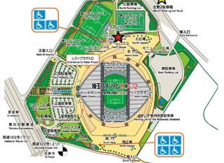 1/26-27埼玉スタジアム大会の写真販売開始と2/23埼玉スタジアム大会追加開催決定のお知らせ