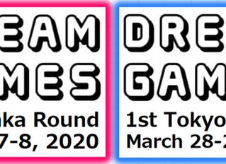 2020.3.7-8大阪、3.28-29東京DREAM GAMES開催