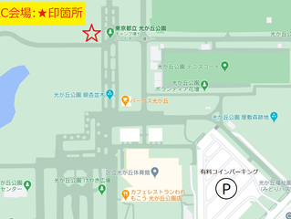 【※重要・4/17-18 DRC 東京光が丘大会】開催中止のお知らせ