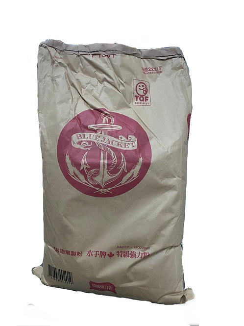 22kg BLUE JACKET Bread Flour 台湾水手牌 - 特级强力粉