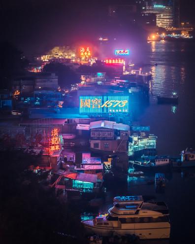 Lei Yue Mun - The Neon Fishing Village