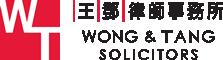 logo - Wong & Tang.png