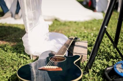 Intervenant Guitare