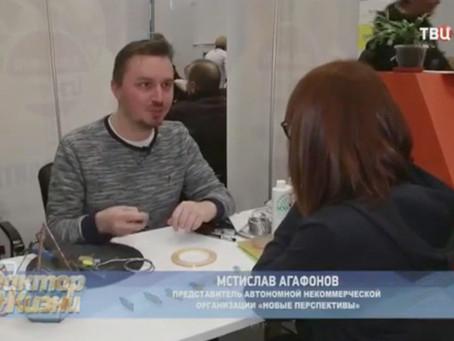Проект «Цветок Жизни» в эфире ТВЦ