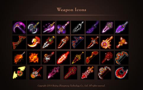 171231_weapon1.jpg