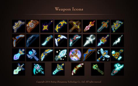 171231_weapon2.jpg