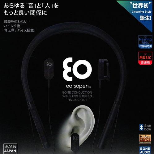 earsopen HA-3 CL-1001 音楽+会話用 Bluetooth
