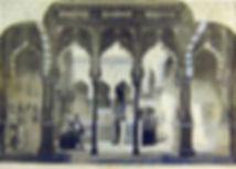 EIH museum2.jpg