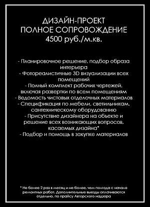 Цены4.jpg
