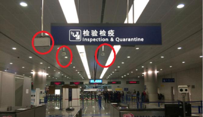 wdrozenia_lotnisko_kwarantanna.jpg