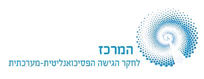 לוגו המרכז.png